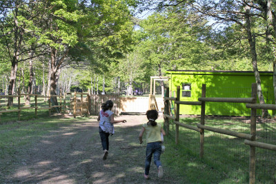 entrée du Parc de loisirs Parcofolies